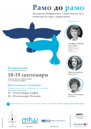 conference-poster-web.png