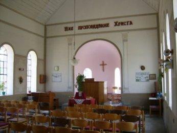 Меричлери, салонът на църквата