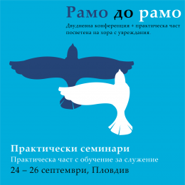 pinned-post-events_Plovdiv_24-26.png