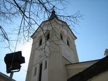 Сградата на църквата в София