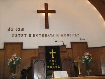 Амвонът на църквата в София